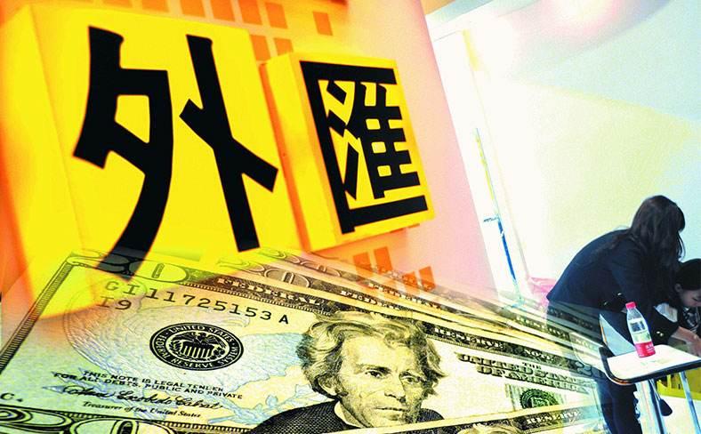 如何在外汇投资中做好风险的防范