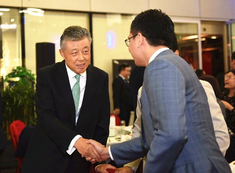 ATFX与中国驻英大使的重要演讲