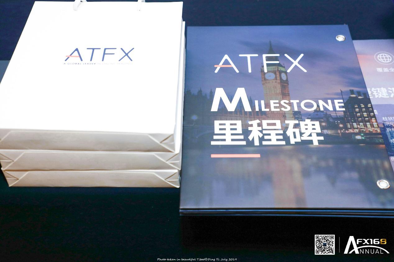 ATFX赞助FX168财经集团峰会论坛