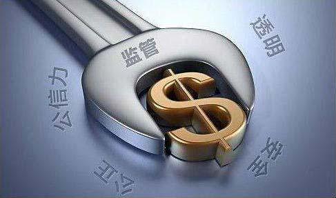 外汇交易开户要到哪些金融机构