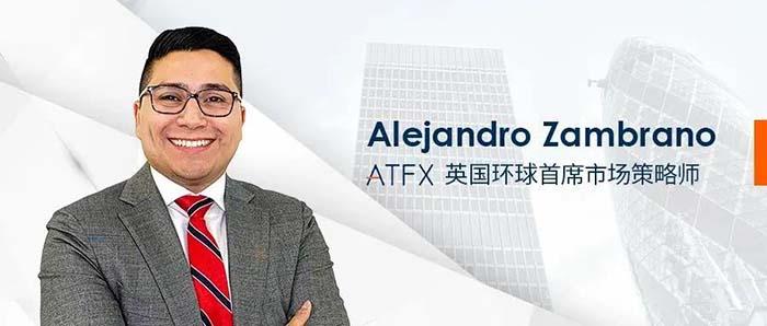 ATFX亮相西班牙知名媒体,继往开来开拓新未来